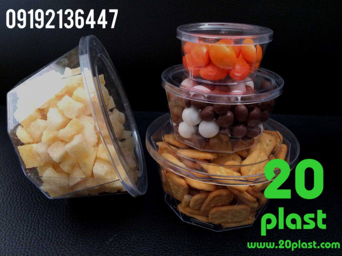 فروش مستقیم ظروف بسته بندی خشکبار