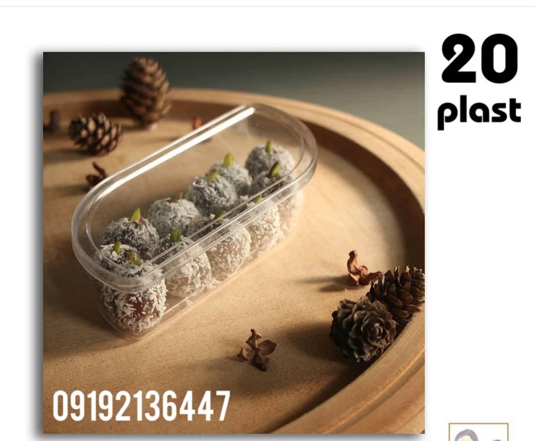 خرید ظروف بسته بندی شیک منحصر به فرد