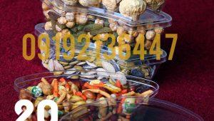 خرید ظروف یکبار مصرف لوکس بسته بندی