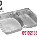 کارخانه ظروف یکبار مصرف آلومینیومی هیرو