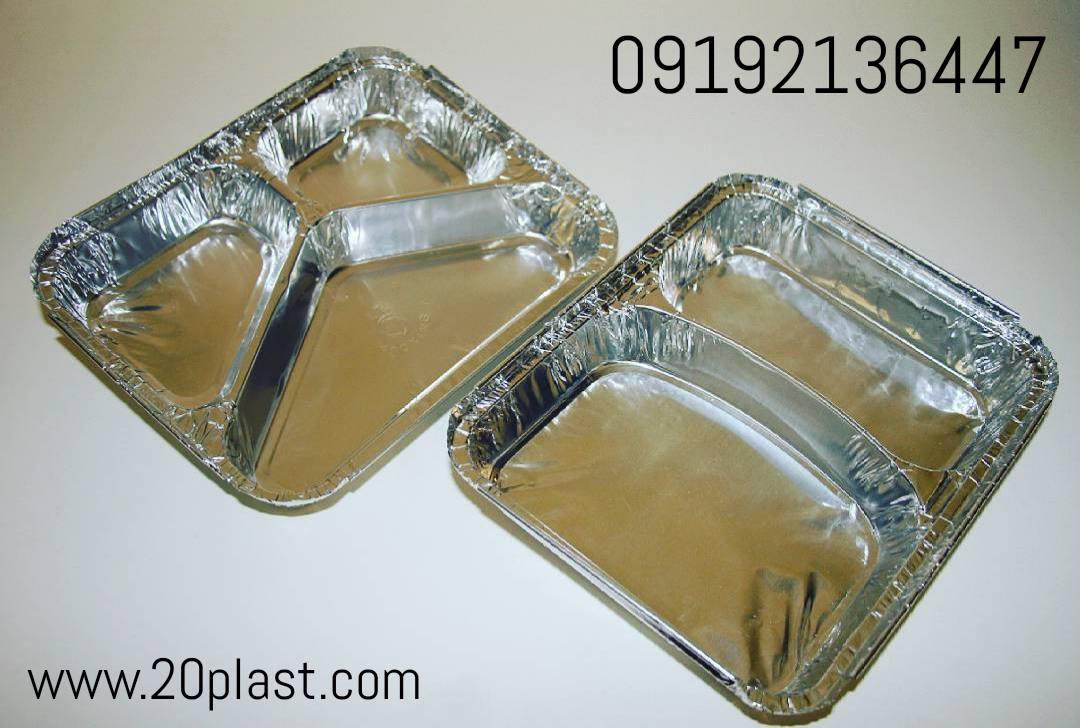 ظروف آلومینیومی یکبار مصرف به قیمت تولیدی