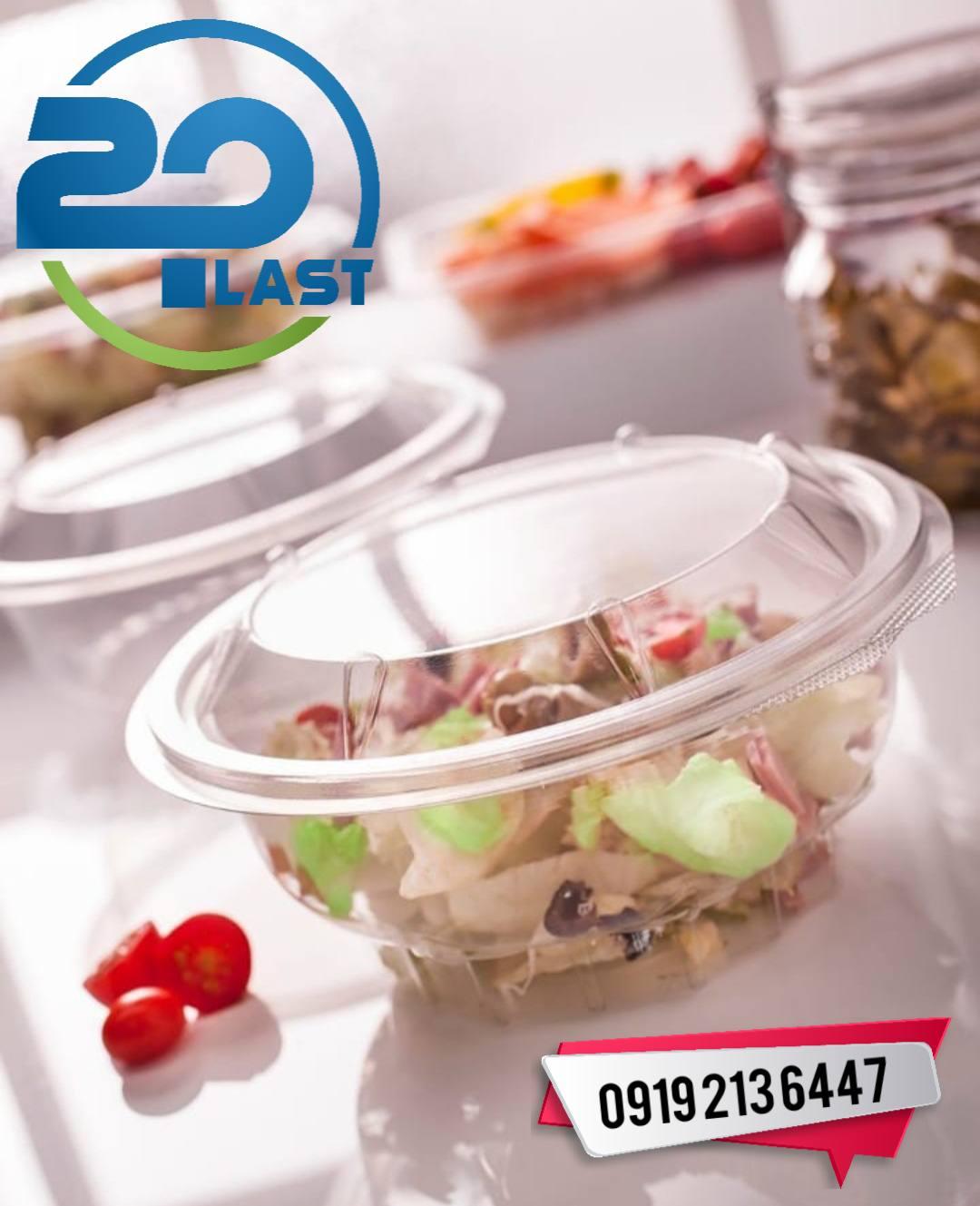 ظروف یکبار مصرف پلاستیکی درب دار